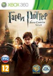 Harry Potter and the Deathly Hallows: Part 2 / Гарри Поттер и Дары Смерти. Часть вторая torrent