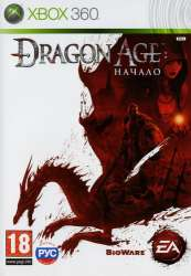 Dragon Age: Начало / Dragon Age: Origins