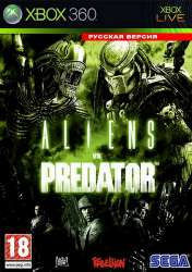 Aliens vs. Predator torrent
