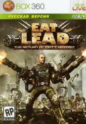 Eat Lead. The Return of Matt Hazard