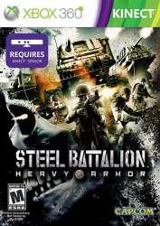 Steel Battalion . Heavy Armor
