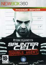 Tom Clancy's Splinter Cell.Double Agent