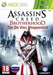 Assassin's Creed: Brotherhood - The Da Vinci Disappearance torrent