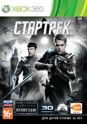 Стартрек / Star Trek The Video Game torrent