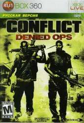��������: ��������� �������� / Conflict: Denied Ops torrent
