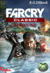 Far Cry Classic torrent