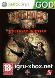 BioShock Infinite + DLC