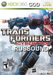 Transformers.War for Cybertron