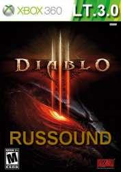 Диабло 3 / Diablo 3