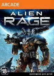 Alien .Rage