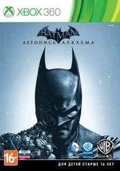 Batman: Летопись Аркхема / Batman.Arkham Origins