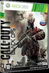 Call of Duty: Black Ops II / COD: Black Ops 2