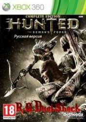 Hunted: Кузня демонов Complete Edition (DLC)