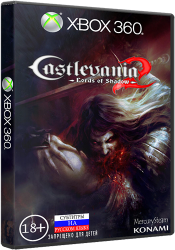 Castlevania-Lords of Shadow 2