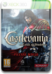 Castlevania. Lords of Shadow torrent