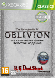 The Elder Scrolls IV. Oblivion - Золотое издание + DLC