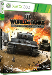World of Tanks. Xbox 360 Edition