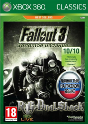 Fallout 3. ������� ������� + DLC torrent