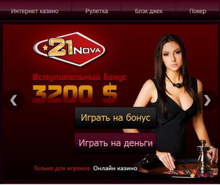 Интернет казино, которые завоевали популярность