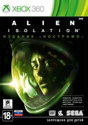 Alien: Isolation (NORAR)