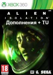 Alien: Isolation - 2 DLC + TU