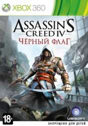 Assassin's Creed IV: Black Flag / Assassin's Creed 4: Чёрный Флаг + DLC torrent