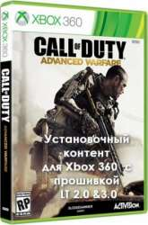 Call of Duty. Advanced Warfare