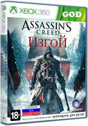 Assassins Creed - Rogue