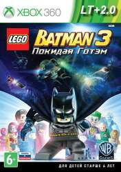 LEGO Batman 3. Beyond Gotham