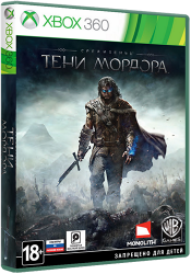 Средиземье: Тени Мордорa / Middle Earth: Shadow of Mordor (RAR)