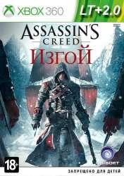 Assassins Creed. Изгой / Assassin's Creed Rogue