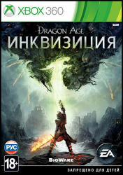 Dragon Age. Инквизиция / Dragon Age. Inquisition