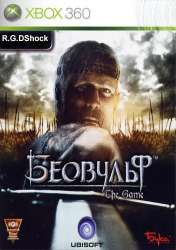 Beowulf The Game / Беовульф