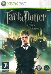 Harry Potter and the Order of the Phoenix / Гарри Поттер и Орден Феникса