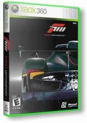 Forza Motorsport 4: Unicorn Cars Edition