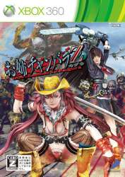 Onechanbara Z Kagura + DLC torrent