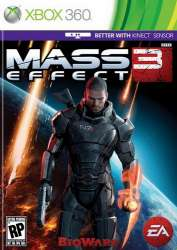 Mass Effect 3 Private Beta