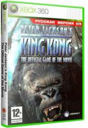 Peter Jacksons King Kong torrent