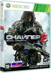 Sniper: Ghost Warrior 2 / Снайпер: Воин-призрак 2 (RAR) torrent