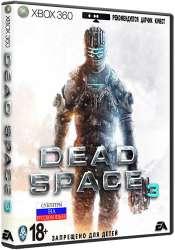 Dead Space 3 / Дед Спейс 3 + DLC