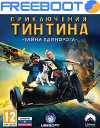 Adventures of Tintin: The Game / Приключения Тинтина: Тайна единорога torrent