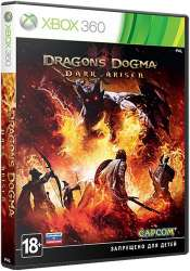 Dragons Dogma. Dark Arisen