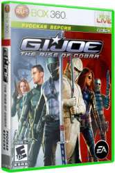 G.I. Joe: The Game / Бросок Кобры: Видеоигра