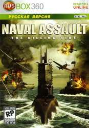 Naval Assault. The Killing Tide