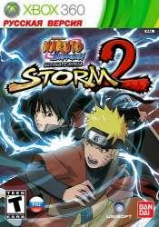 Naruto Shippuden Ultimate Ninja Storm 2 / Наруто Шипуден Ультиматум Ниндзя Шторм 2