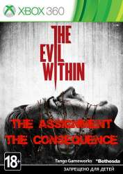 The Evil Within: The Assignment and The Consequence / Эвил Визин: Нaзнaчение и Следствие