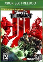 Unreal Tournament 3 / Анреал Турнамент 3