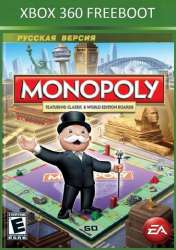 Monopoly / Монополия