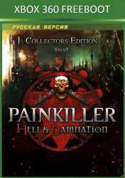 Painkiller Hell and Damnation + Trainer / Поинт Киллер Хелл Дамнед