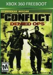 Conflict. Denied Ops / Conflict. Секретные операции